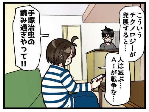 blog201116_5
