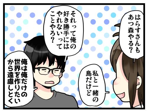 blog200609_3