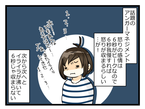blog190109_5