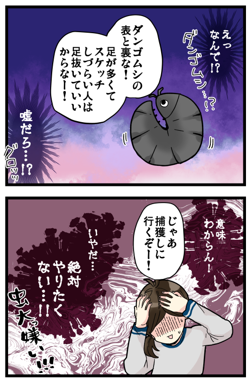 blog200210_3