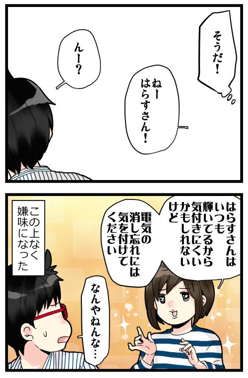 blog200212_4