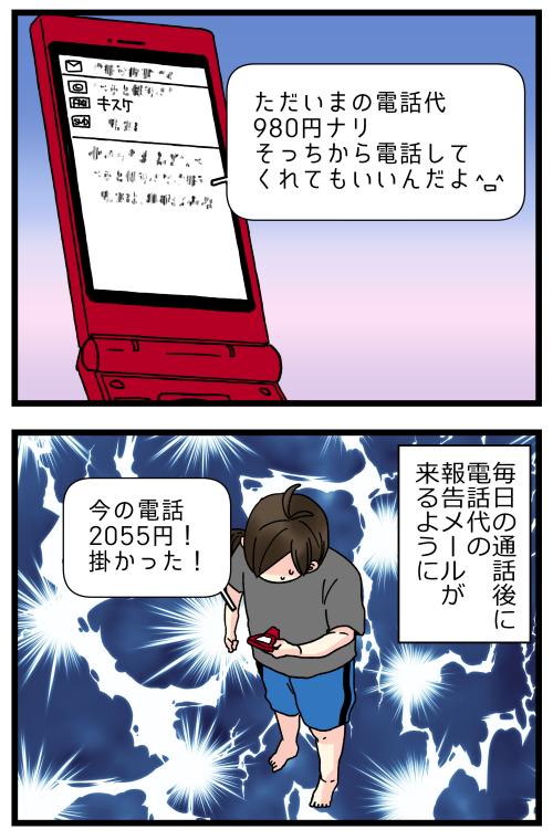 blog210228_2