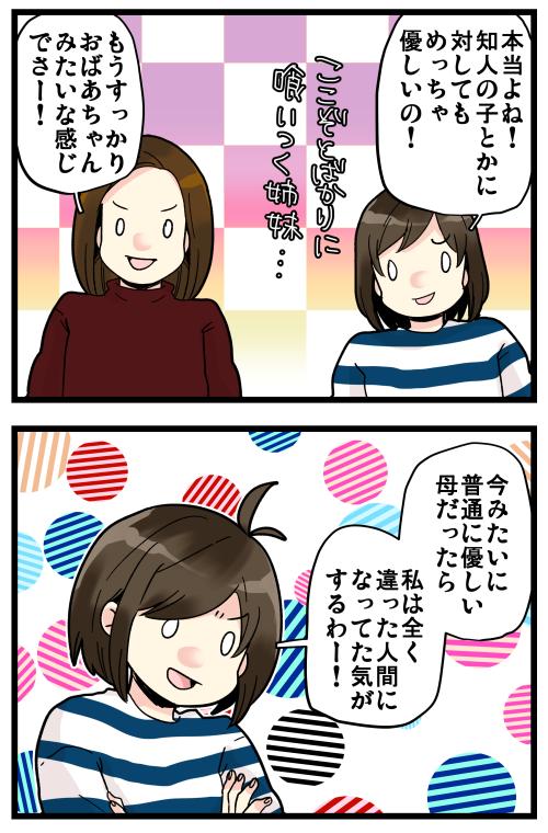blog191215_2