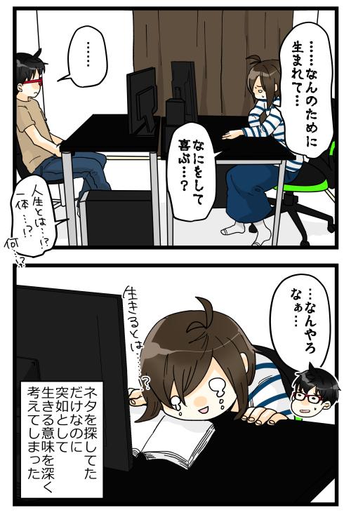 blog190515_4