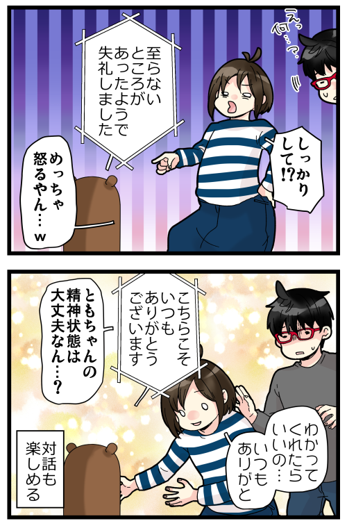 blog191229_4