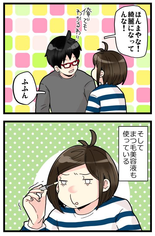 blog200105_2