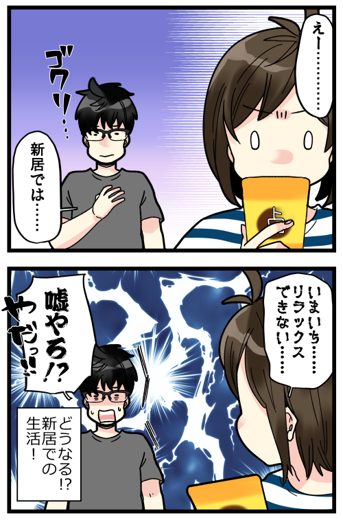blog2009121_2