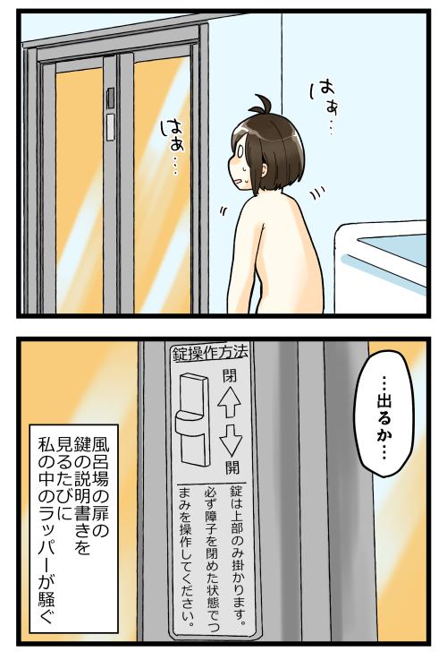 blog190710_4