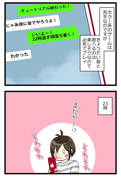 blog181104_2