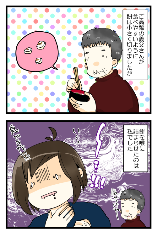 blog190101