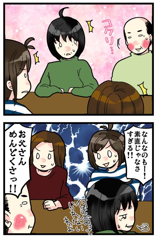 blog200502_4