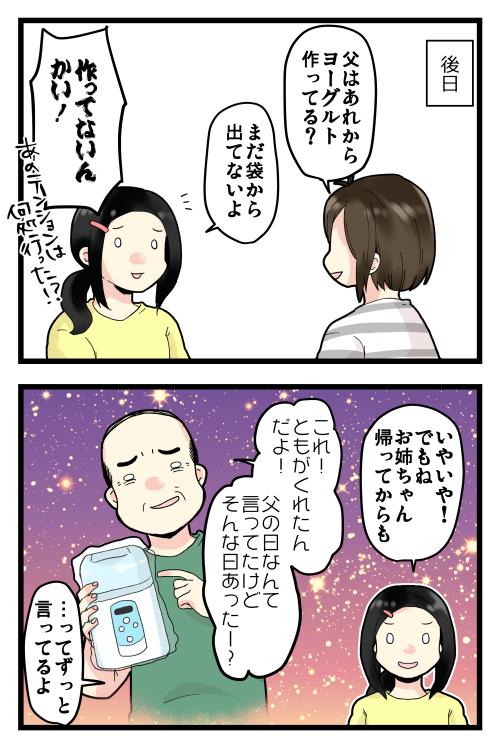 blog190805_3