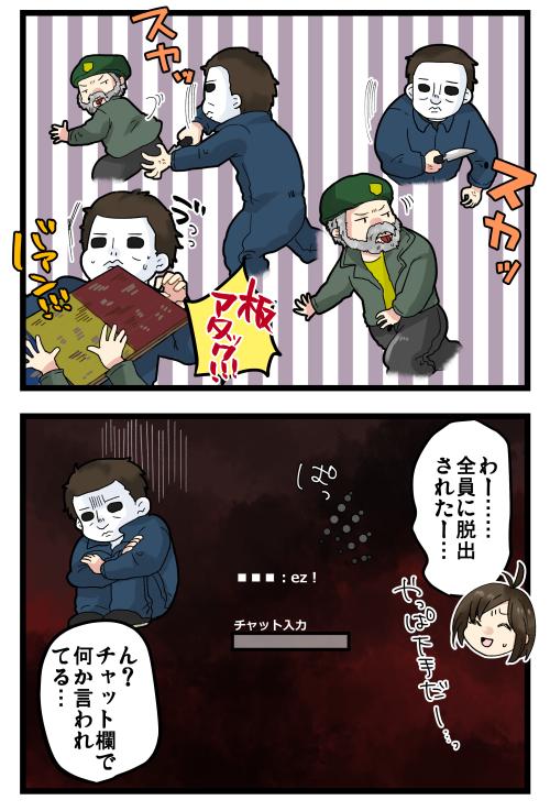 blog190722_2