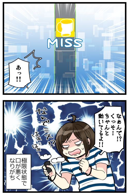 blog200701_2