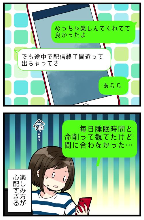 blog200603_4