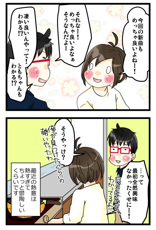 blog180216_4
