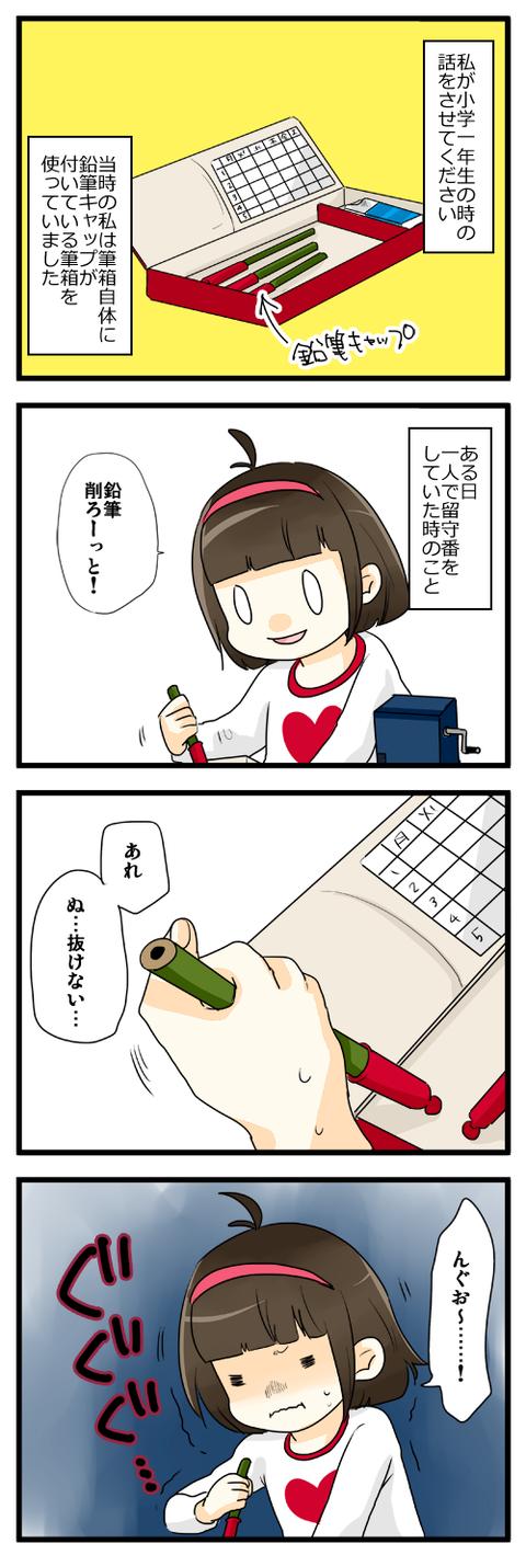 blog059