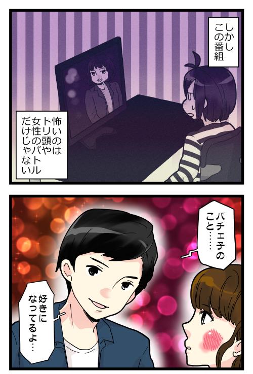 blog191112_3