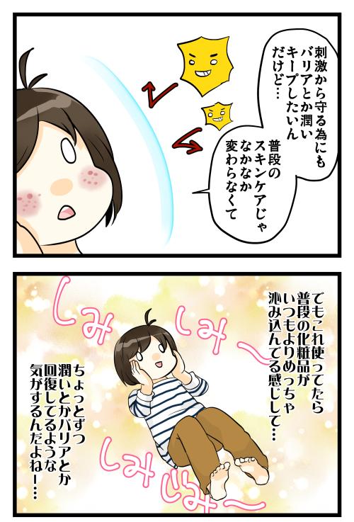 blog190425_3