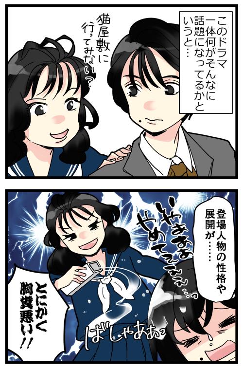blog200717_2