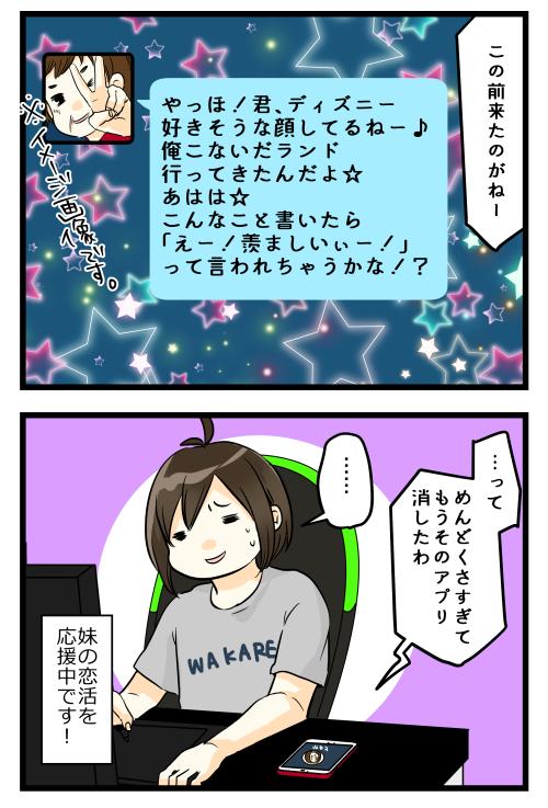 blog180607_4