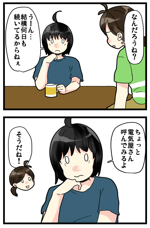 blog2009115_2