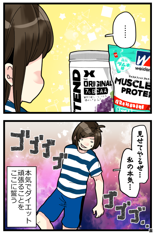 blog200623_4