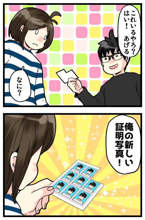 blog200514_3
