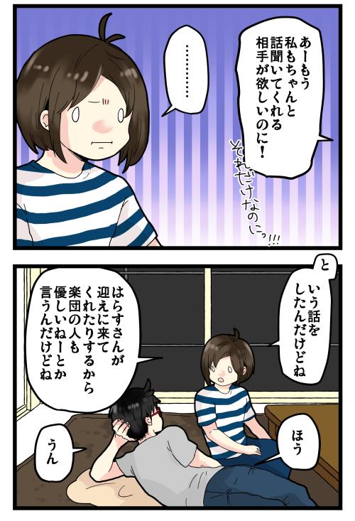 blog190724_2