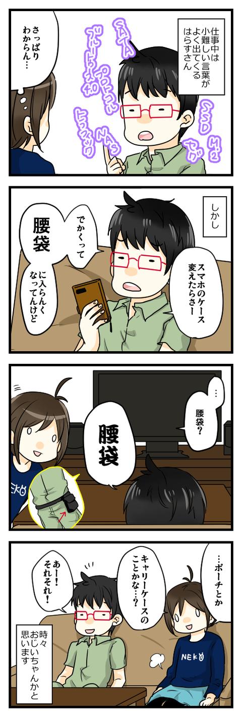 blog097