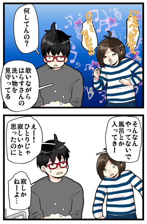 blog191205_2