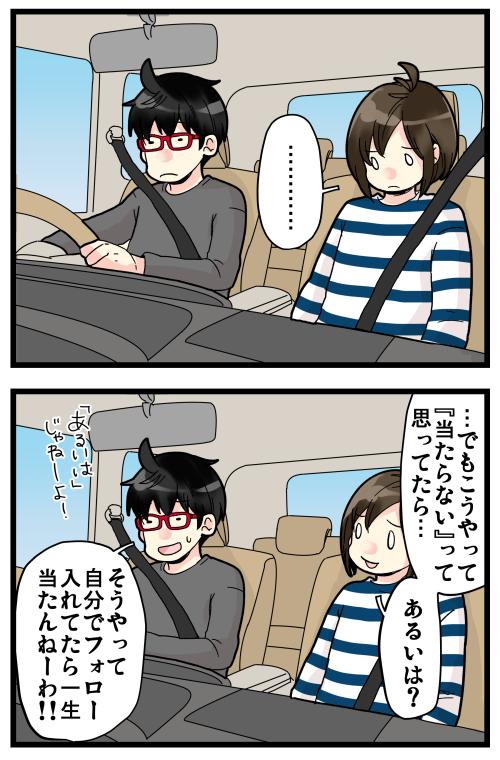 blog200103_4