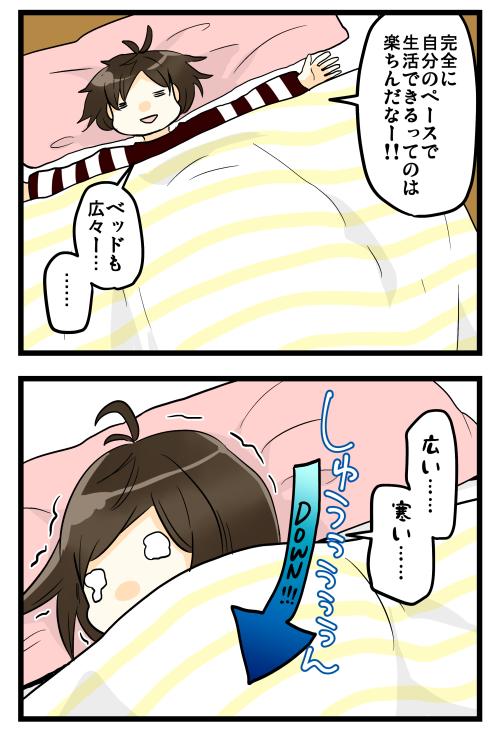 blog190117_2