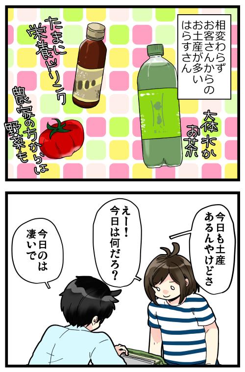 blog200711