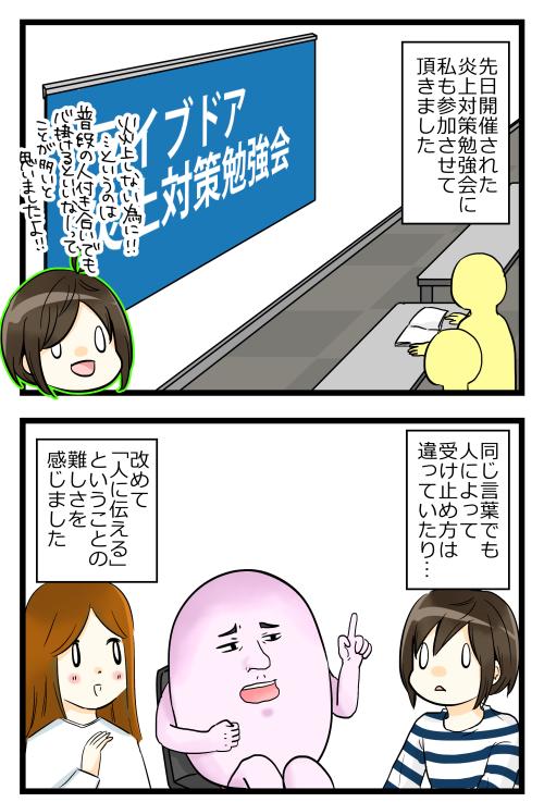 blog181102