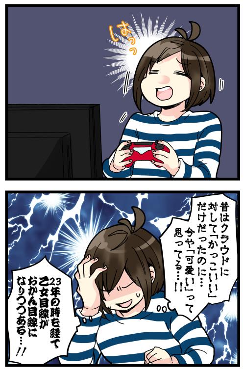 blog200430_4