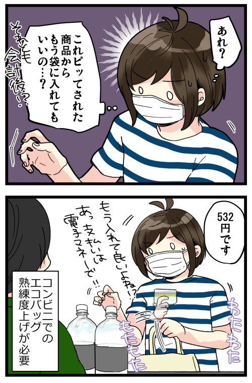 blog200709_4