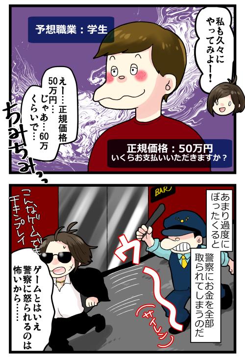 blog190823_2