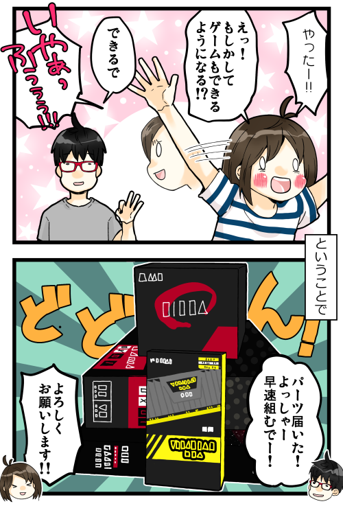 blog190717_2
