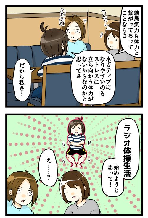 blog190501_3