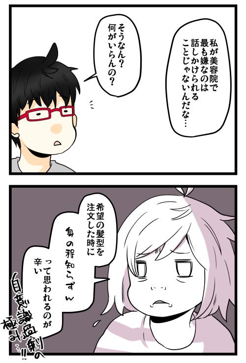 blog190113_2