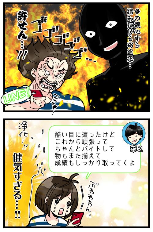 blog201027_4