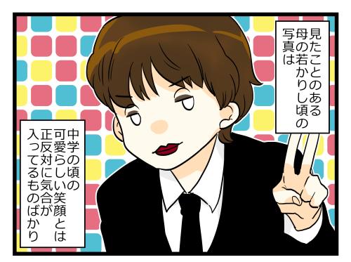 blog190111_5