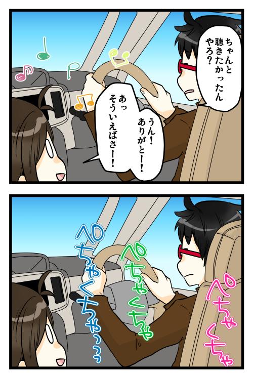 blog181204_3