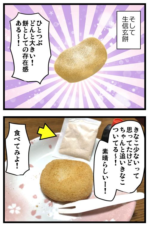 blog210912_3