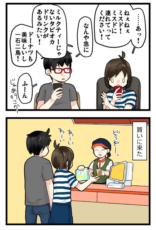 blog190827_2