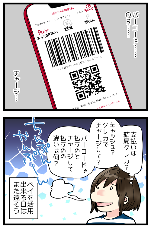 blog201118_6
