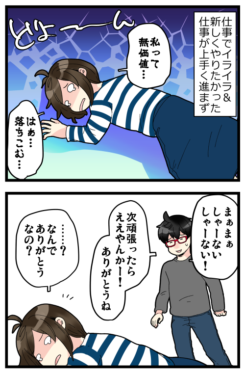 blog200327