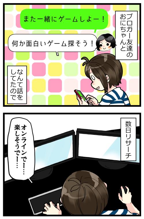 blog200729