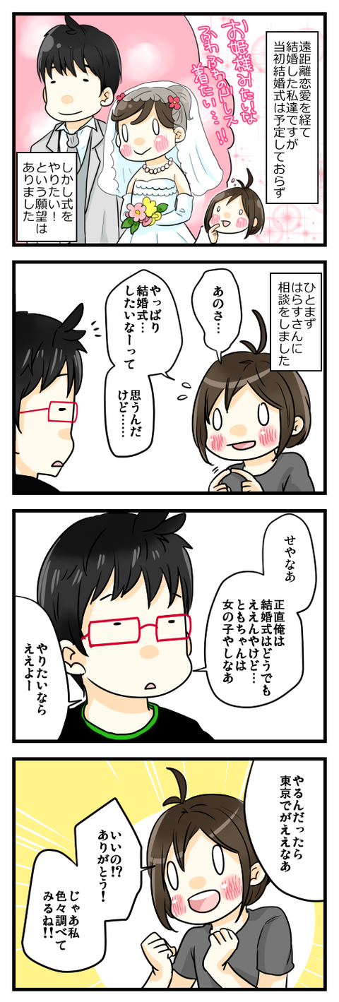 blog098